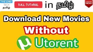 How to download new movies without torrent - தமிழில்