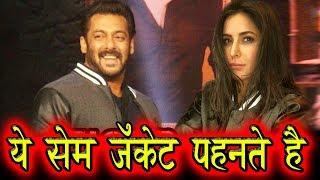Salman Khan और Katrina Kaif ने पहना एक जैसा JACKET