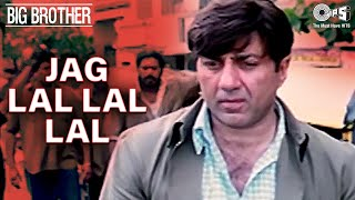 Jag Lal Lal Lal - Video Song | Big Brother | Ustad Sultan Khan & Zubin Garg | Sufi Hits