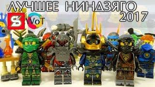Лучшее китайское Лего Ниндзяго 2017 Руки Времени