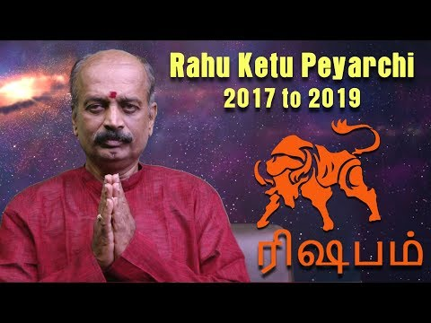 Xxx Mp4 Rahu Ketu Peyarchi 2017 To 2019 Rishaba Rasi Srirangam Ravi 3gp Sex