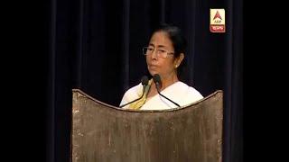15% DA will be given on 1 January, announces CM Mamata Banerjee