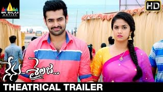 Nenu Sailaja Movie Theatrical Trailer | Ram, Keerthi Suresh | Sri Balaji Video