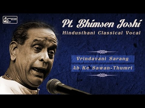 Best of Pt. Bhimsen Joshi   Hindustani Classical Vocal