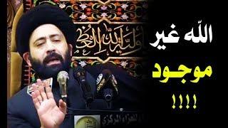 اكو عاقل يقول الله غير موجود اسمع ماذا قال السيد علي الطالقاني
