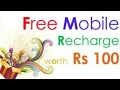 Download Video Free Mobile Recharge (Rs 100-200 Daily) 3GP MP4 FLV