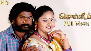Kollidam - Full Movie | Nesam Murali, Ludhiya | Srikanth Deva
