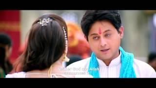 Pyaar Vali Love Story - Trailer