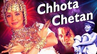 Chota Chetan - Hindi Dubbed Full Movie - Kids Film - Bollywood Latest Movies