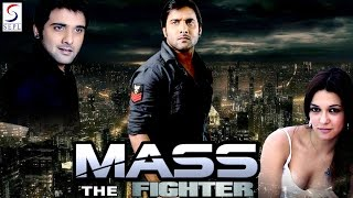 Mass The Fighter - Dubbed Hindi Movies 2016 Full Movie HD l Tarun, Nauhid, Lakshmi