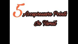 TOP 5 accupressure points in tamil