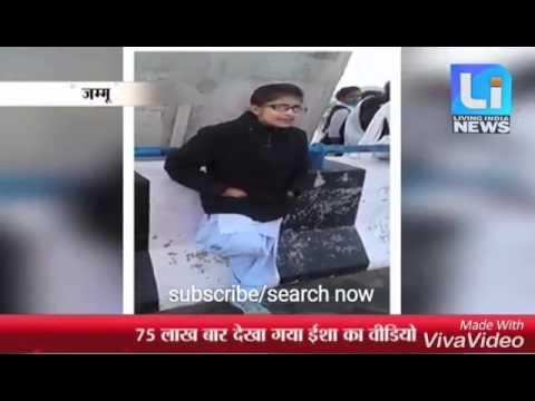 Isha Andotra Jammu Kathua girl becomes Internet sensation   credit-Live India news channel