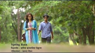 Eid Natok 2017 |  Spring Rain | স্প্রিং রেইন By Anonno Emon