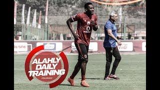 مران الأهلي اليوم استعداداً لنهائي كأس مصر