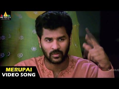 Xxx Mp4 Style Songs Merupai Saagara Video Song Raghava Lawrence Prabhu Deva Sri Balaji Video 3gp Sex