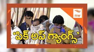 Vijayawada Police Burst