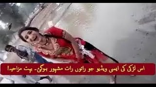 Funny Videos Compilation  Very Funny Clips  Pashto funny video clip 2016