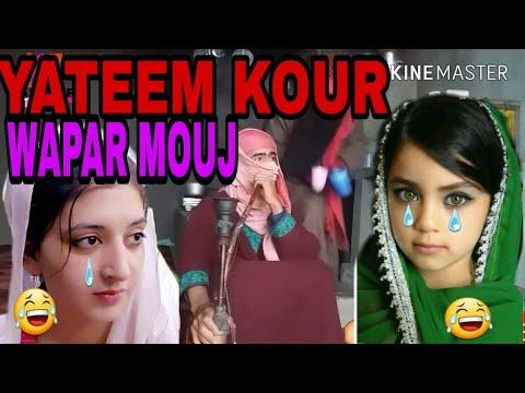 Xxx Mp4 Yateem Kour By KASHMIRI TALANTERSPLZ SHARE 3gp Sex