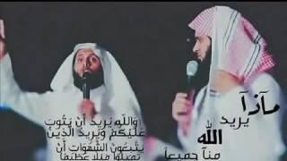 تلاوه خاشعه /منصورالسالمي /صاحب الصوت الجميل روووعه