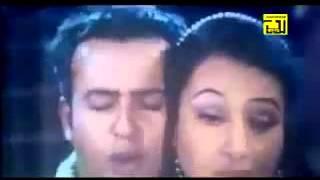 বাংলা ভিডিও  গান রিয়াজ, পূর্ণিমা