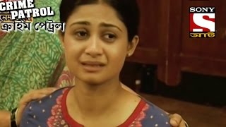Crime Patrol - ক্রাইম প্যাট্রোল (Bengali) - Suicide
