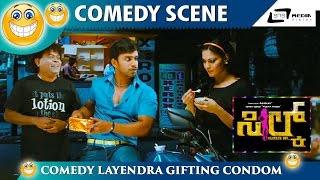 Silk   Comedy Layendra Gifting Condom   Comedy Scene