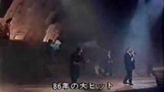 DURAN DURAN NOTORIOUS LIVE 1986