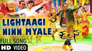 Kalpana 2 | Lightaagi | HD Video Song  2016 | Upendra, Priyamani | Arjun Janya