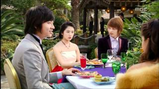 궁 - Princess Hours, 5회, EP05, #07