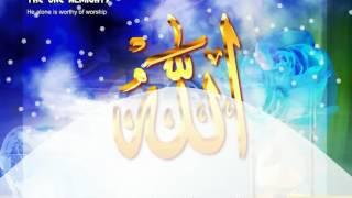 004 Surah Al-Nisa Full with Urdu Translation