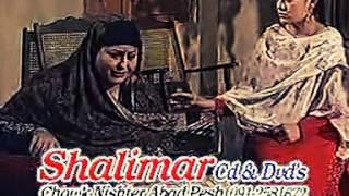 Pashto PTV Drama - Old is Gold
