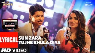 Sun Zara /Tujhe Bhula Diya Lyrical Video | T-Series Mixtape | Shaan | Shruti Pathak | Bhushan Kumar