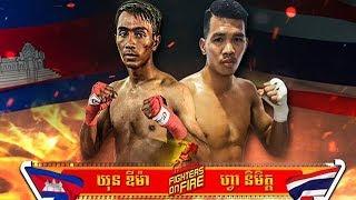 Khim Dima, Cambodia Vs Fhanimith, Thai, Khmer Boxing 7 october 2018