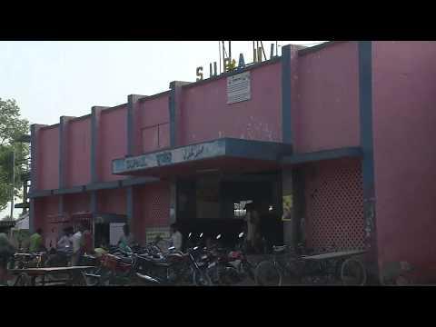 Supaul Railway Station in Bihar