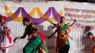 Aai bhavani dance