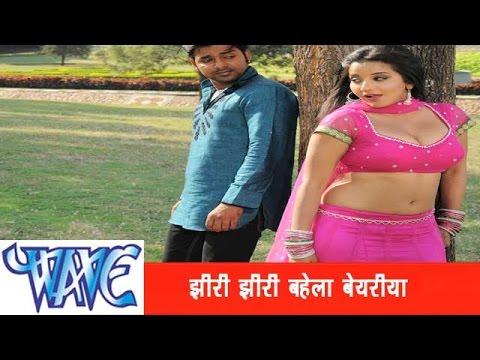 Xxx Mp4 झीरी झिरी बहे बयरिया Jhiri Jhiri Bahe Bayariya Pawan Singh Bhojpuri Hit Songs 2015 Deah Pardesh 3gp Sex