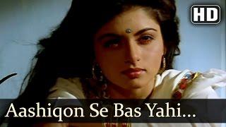 Ashiqon Se Bas Yahi - Bhagyashree - Paayal - Hindi Sad Love Song - Nadeem Shravan