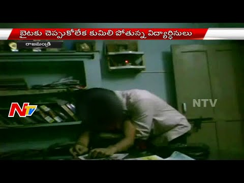 Xxx Mp4 Leaked Video Teacher Molestation On Girls In Rajahmundry NTV 3gp Sex
