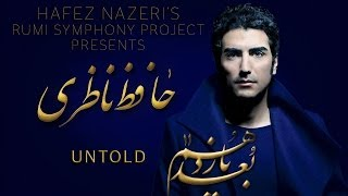 Sony Music presents: Hafez Nazeri