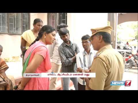 Xxx Mp4 Professor S Wife Seeks Reinvestigation In Sexual Assualt Case Tamil Nadu News7 Tamil 3gp Sex