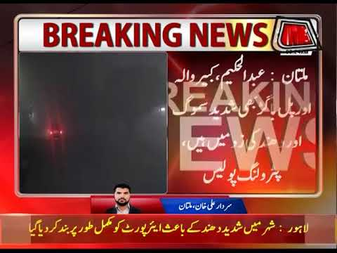 Dense Fog Enfolds Multan And Suburbs