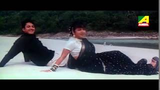 Ek aakashe jole otha aamra duti tara - Annyay Attayachar