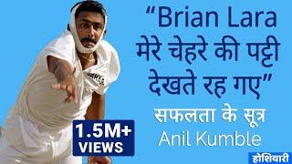 Anil Kumble  Saflta ke Sutra   Hindi Inspirational Video   Real Life Success & Lesson