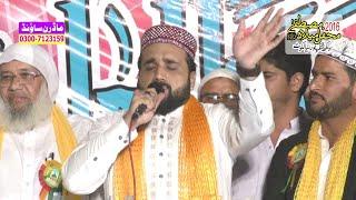 Qari Shahid Mehmood Qadri Shankar Pur Sialkot By Modren Sound  Sialkot 03007123159