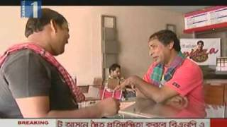 Chaia chaia Part 1@Doridro com2