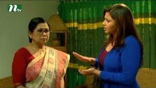 Bangla Natok Aughoton Ghoton Potiyoshi (অঘটন ঘটন পটিয়সী) l Episode 57 I Prova, Jenny, Mishu Sabbir