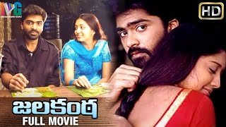 Jalakanta Full Telugu Dubbed Movie | Simbu | Gopika | Harris Jayaraj | Thotti Jaya Tamil Movie