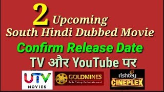 2 Upcoming South Hindi Dubbed Movie Confirm TV & YouTube Premiere
