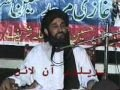 Download Video Download Ghazi Mureed Hussain Shaheed, by Mufti Hanif Qureshi, Part 05 / 08 3GP MP4 FLV