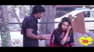 Nin Thithi Yaavaga? Full Movie